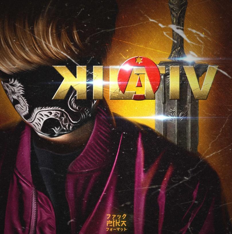 Пика - новый альбом «Kilativ»